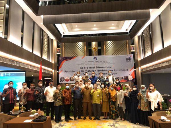 Koordinasi Diseminasi Pembinaan Kemahiran Berbahasa Indonesia Bagi Pemangku Kepentingan